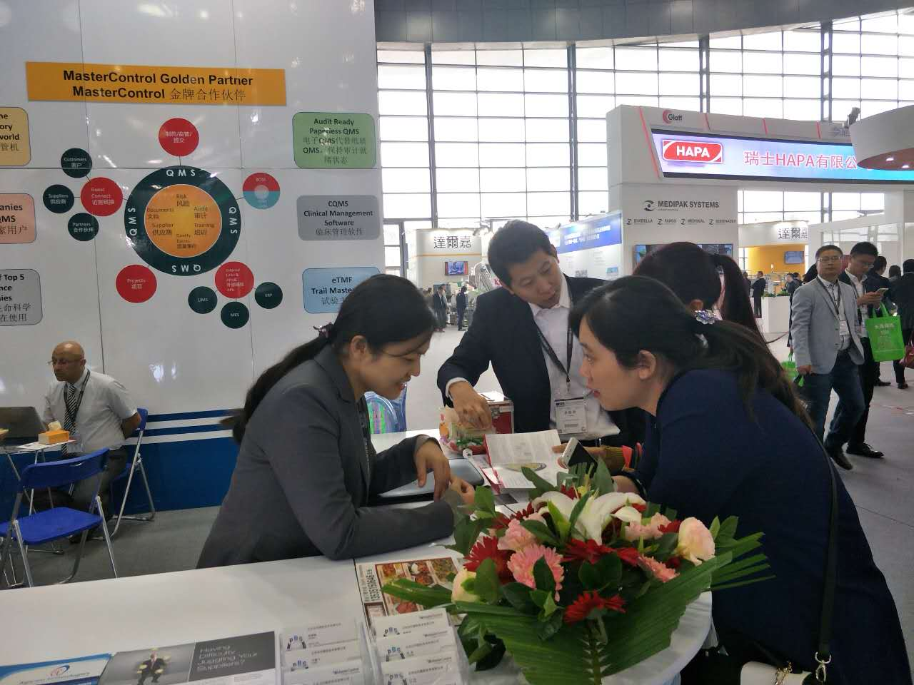 PBS participates in 2018 (Spring) China International Pharmaceutical Machinery Exhibition